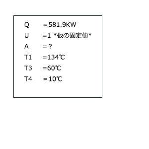 計算式3.jpg