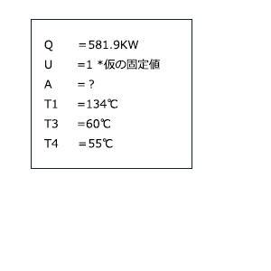 計算式4.jpg