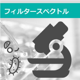 ブログタイトルDr.S2_02-2.jpg