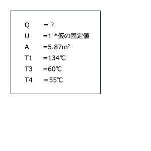 計算式5.jpg