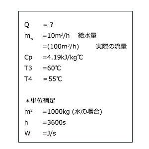 計算式2.jpg