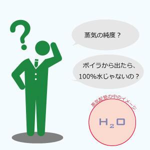 Customer1.jpg