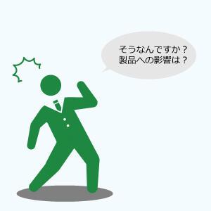 Customer2.jpg