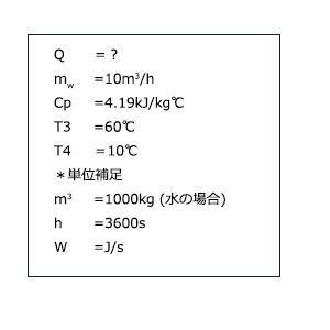 計算式1.jpg